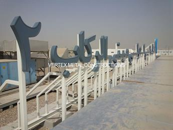 Fabrication and erection of Steel structure work at T1 and T2 Abu Dhabi international airport for SUPERSIGN